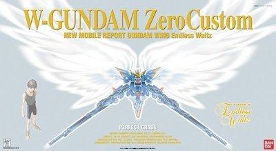 【模型王】BANDAI 鋼彈 W PG 1/60 WING GUNDAM ZERO CUSTOM 飛翼零式 天使鋼彈