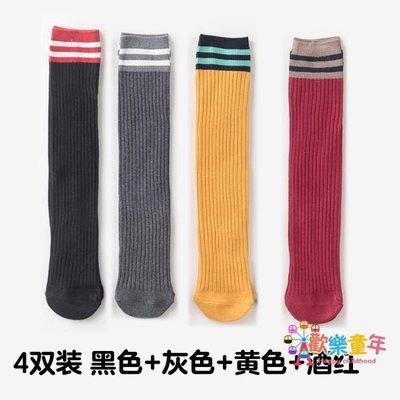 女童中筒襪春秋冬棉襪公主寶寶過膝長筒長襪兒童男童足球堆堆襪子