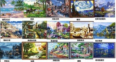 蒂爾家居~DIY油畫/手繪數字油畫,壁畫/藝術畫 全場40*50~大特價~1幅249~滿2幅免運費~