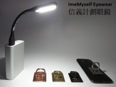 ImeMyself Eyewear USB LED portable bedside lamp light bulb