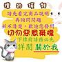 ☆汪喵小舖2店☆ 貓兔區~貓世界天然環保松木砂15公斤 // 加拿大原產