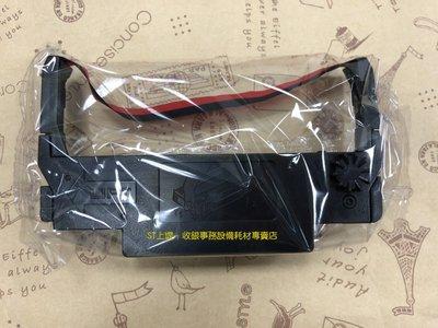 上堤┐(含稅-10個-每個55元) EPSON ERC-38色帶(紅黑)雙色 U220,U210,SR-6500.402