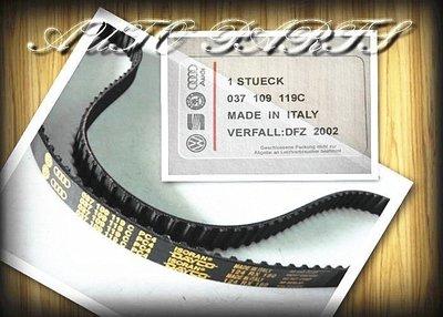 線上汽材 正廠 時規皮帶/正時皮帶 GOLF 1.6 -96/1.8 -89/PASSAT 1.8/JETTA -92
