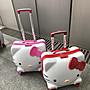 小清新可爱女童行李箱旅行箱万向轮19寸登机