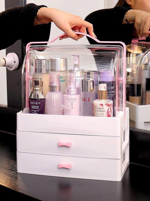 奇奇店-網紅化妝品收納盒防塵大號桌面簡約家用抽屜式梳妝臺護膚品置物架#顏值爆表 #特好用 #超高性價比