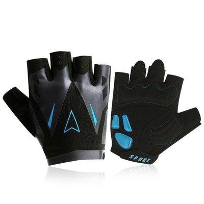 手套男 騎行手套 半指 男女自行車防滑減震矽膠耐磨夏季薄款透氣戶外運動手套yx741