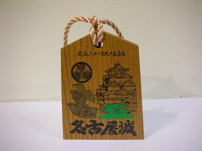 全新日本購回精緻印圖印字 [ 名古屋城 ] 優質細緻鐘形木質祈福保平安可吊掛式通行手形觀光記念紅印款 *交通安全家內安全