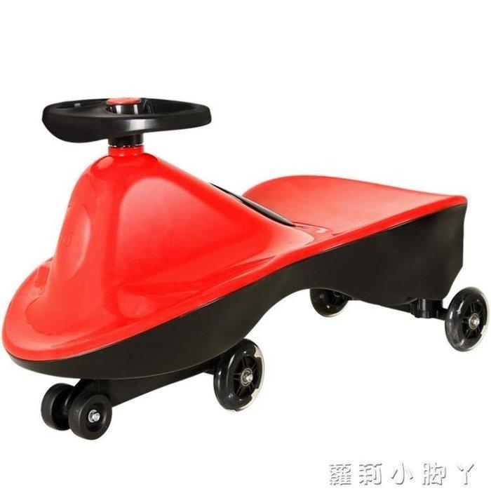兒童扭扭車howawa扭扭車兒童車女寶寶車子1-3歲男孩滑行溜溜車搖擺妞妞車