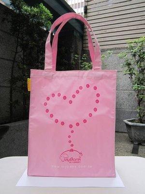 【CATHAY BANK】國泰世華銀行 粉紅色 環保袋 肩背袋 手提袋 保證全新正品/真品 現貨