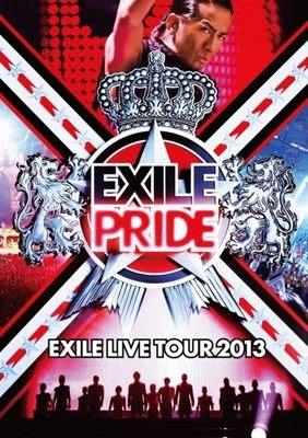 放浪兄弟 EXILE LIVE TOUR 2013 EXILE PRIDE (日版DVD 二枚組) 全新