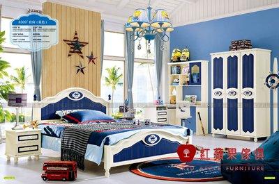 [ 紅蘋果傢俱 ] LOD-8309  兒童系列 雙人床 床組 床架 數千坪展示