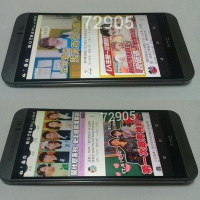 hTC 32G手機,二手手機,中古手機,手機空機,宏達電,hTC~hTC one M9手機(安卓作業系統7.0內建記憶容量32G金屬背蓋5.2吋功能正常)