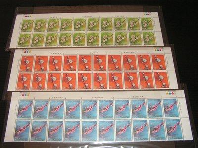 ~愛郵者~〈20方連集〉77年 花卉郵票 一~四輯  12全 同位角 色標.版號 近回流上品  77~2合二十