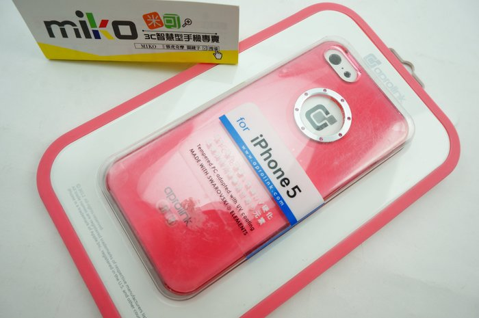 現貨出清中【MIKO手機館】 AproLink iPhone 5/5S/SE 琉璃彩鑽外殼 保護殼 透明紅  (IM5
