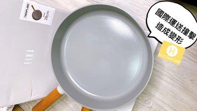 [現貨] 韓國直進 大廠Neoflam Fika二代升級色 低調質感夜色灰系列 28cm平底煎鍋(瑕疵)