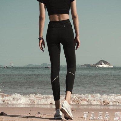 健身褲女高腰提臀速乾跑步緊身瑜伽褲女秋冬彈力修身運動長褲外穿