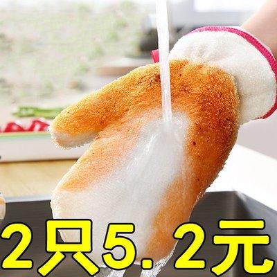 竹纖維洗碗手套不沾油防水廚房清潔手套洗碗抹布加厚吸水刷碗神器手套抹布小蔡學英文