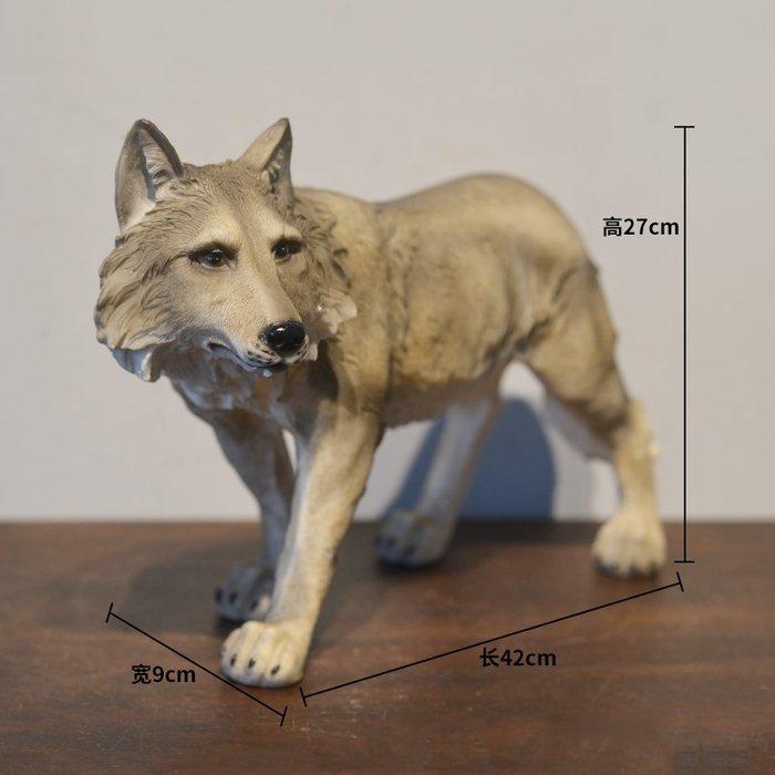 树脂仿真动物狼模型雕塑工艺品摆件客厅餐厅书房软装装饰品摆件