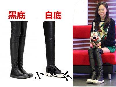 小魔女 秋冬新款 藝人 明星同款  歐美 長筒靴 平底過膝長靴 厚底長靴 靴子 個性馬靴 黑/白