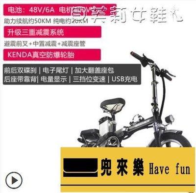 電動車電動自行車可折疊鋰電池助力代駕成人男女士代步小型電瓶車 LX【兜來樂】