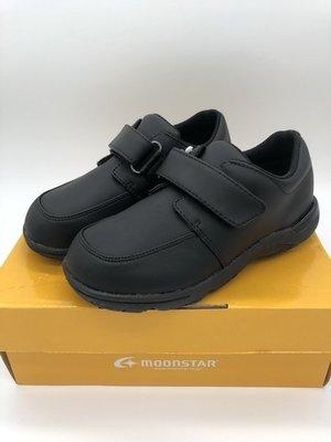 《日本Moonstar》黑皮鞋系列─中童段(16~24.5cm)C20876