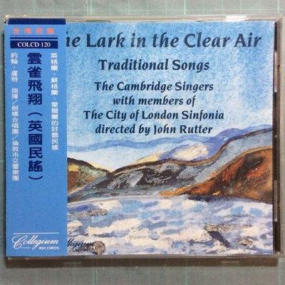 企鵝三星/雲雀飛翔(英國民謠)The Lark in the Clear Air 英國版