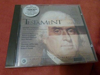 美國TAS常勝軍老牌發燒名廠RR-49CD,TESTAMENT / Turtle Creek世界首次 HDCD 錄音CD