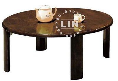 【品特優家具倉儲】◎585-08和室桌圓形扇腳和室桌AR-365