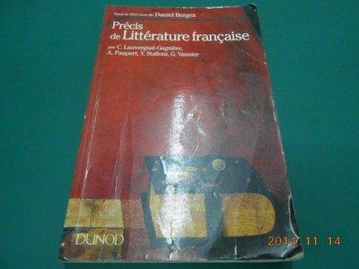 《Precis de Litterature francaise》八成新 ISBN:2100022970