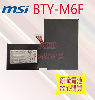 全新 原廠 微星 MSI BTY-M6F GS60 2PL 6QE 6QC MS-16H2 筆記本電池 桃園市
