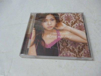 此無500免運/崇倫《(二手CD)倉木麻衣 -Love Needing - 日版 CD,附歌詞》-位置:2-4  [ 下