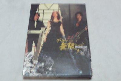【金玉閣C-5】CD~FIR 飛兒樂團_無限_刺鳥榮耀珍藏版(CD+VCD)_有親筆簽名