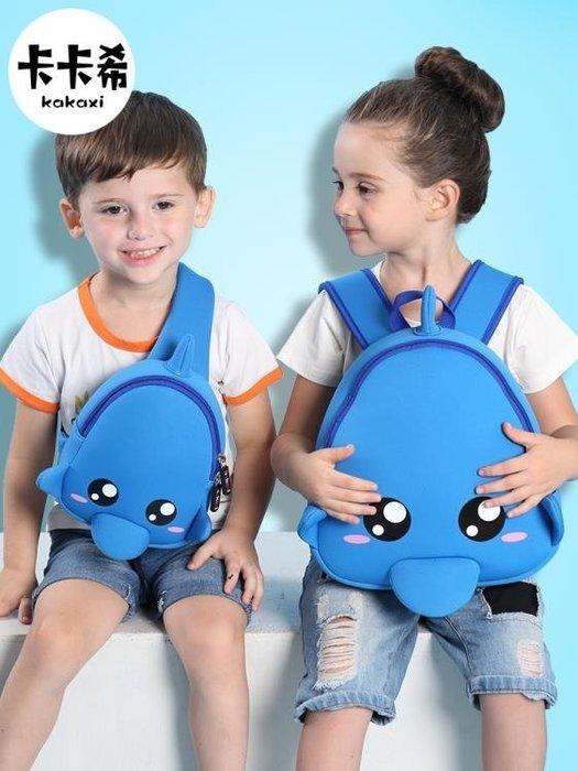 防走失包 嬰幼稚園兒童小書包1-3-5歲女童可愛卡通男寶寶防走失背包