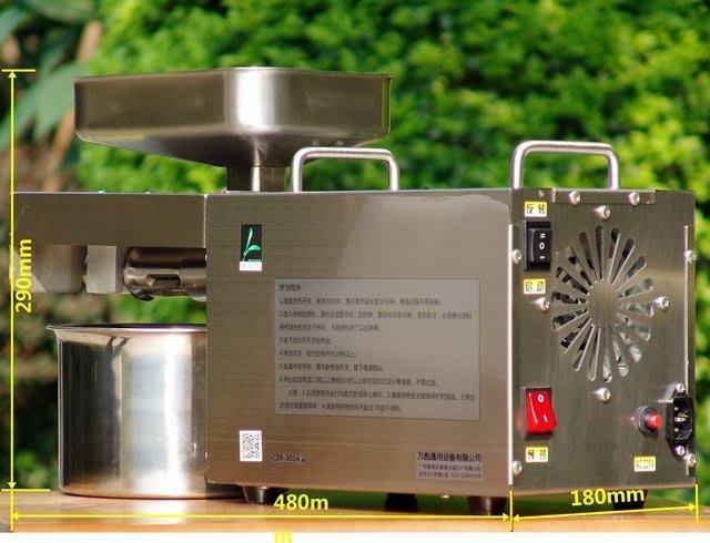 改進型純自然家用 榨油機 全不鏽鋼商用電動 進口材料 冷熱工業電機