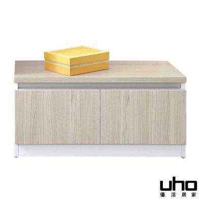 鞋櫃【UHO】艾美爾系統2.5尺坐鞋櫃 免運費 HO18-324-4