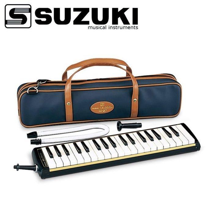 ☆ 唐尼樂器︵☆ SUZUKI M-37C M37C 37鍵口風琴(原廠公司貨/日本製)附贈短管、長管、攜帶盒