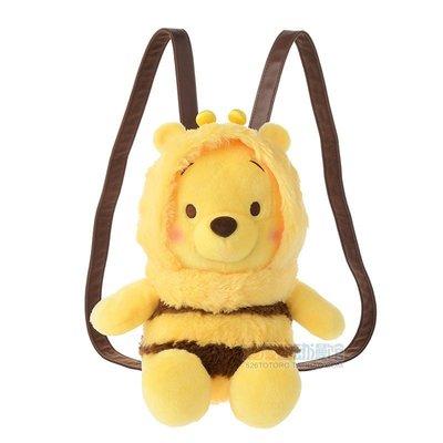 【便利公仔】含運 熱銷蜜蜂雙肩背包小熊維尼熊超可愛毛絨公仔抓機娃娃玩偶兒童書包