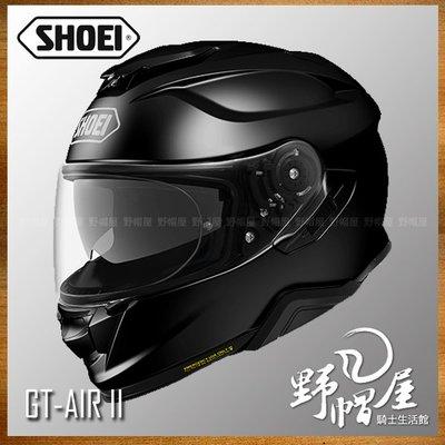 三重《野帽屋》日本 SHOEI GT-Air II 全罩 安全帽 內襯全可拆 內墨片 GTAIR 2。亮黑