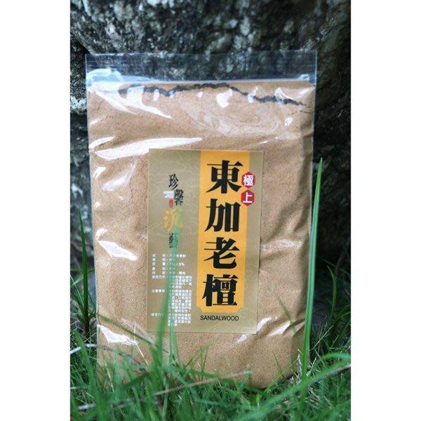 【新月集】極上東加老檀粉75g入
