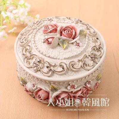 歐式復古奢華樹脂首飾盒韓式田園公主可愛飾品盒珠寶盒儲物盒擺件