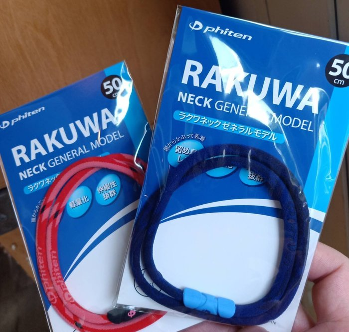 平行輸入 日本製 日本PHITEN銀谷RAKUWA超輕量液化鈦運動項圈50cm 藍色/紅色 分售 售完不補