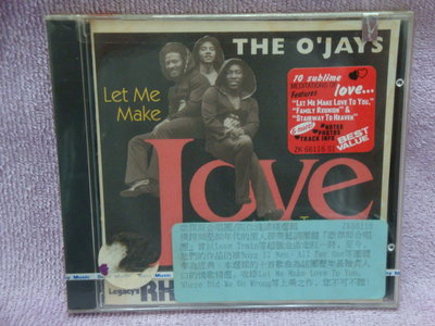 13.  THE O'JAYS   LET ME MAKE LOVE TO YOU