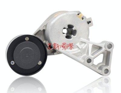 《艾斯國際》VW 福斯golf 5 golf5 1.6 2.0 綜合皮帶張力器惰輪