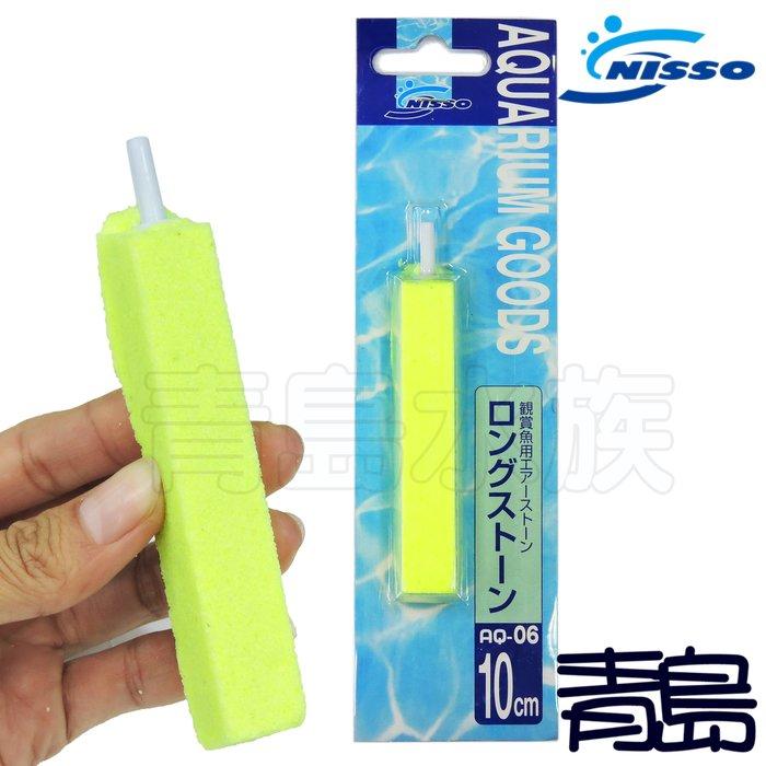 BF。。。青島水族。。。N-AQ-06日本NISSO尼索-螢光氣泡條 氣泡細密 氣泡石 增加溶氧量 單進氣==10cm