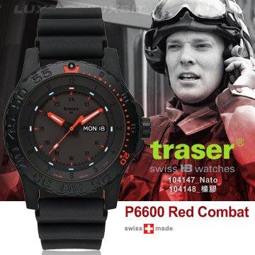 丹大戶外用品【Traser】P6600 Red Combat軍錶(#104147 Nato錶帶、#104148橡皮錶帶)