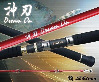 特價4900-釣竿-顫Shiver/ 神刃-XFS-100SSJ 岸拋竿(40-130克)-直柄~釣魚~海釣~