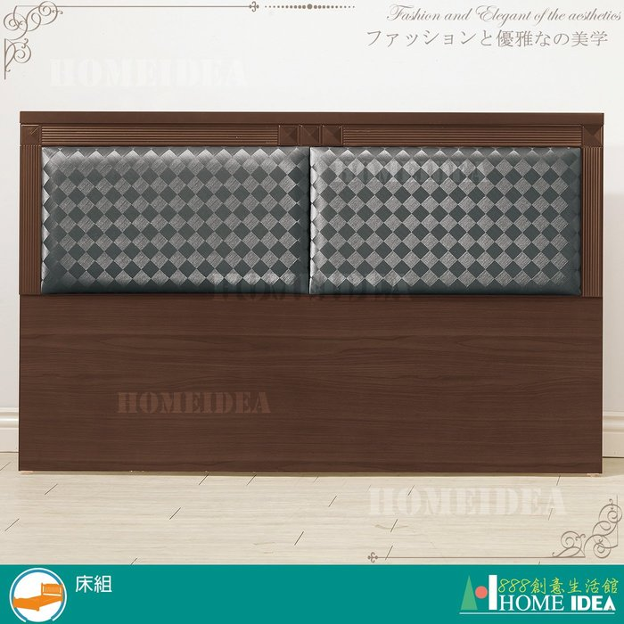 『888創意生活館』047-C466-3布雷克5尺床頭片$3,200元(01床組床頭床片單人床雙人床單人床架)花蓮家具