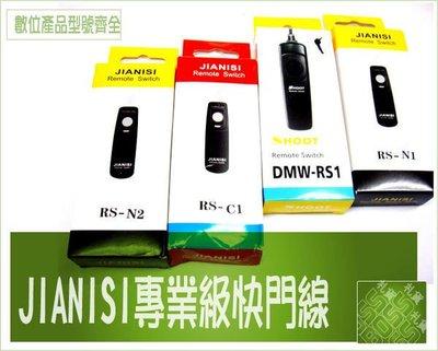 『BOSS』RS-C1 RS-60E3 快門線 Canon G1X G15 SX50HS SX50 650D 550D