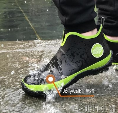 雨靴 雨鞋男低幫時尚男士雨鞋雨靴防滑膠鞋夏季短筒防水外賣雨鞋   全館免運