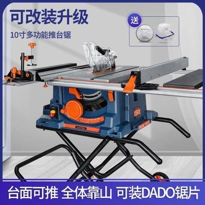 無塵鋸木工推臺鋸家用多功能臺鋸裁板鋸無塵電鋸倒裝電圓鋸開大板